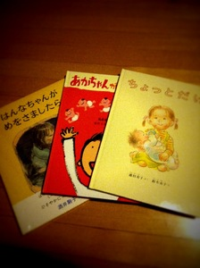 image/2012-11-30T20:59:33-1.JPG