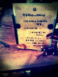 image/2012-12-22T22:49:45-1.jpg