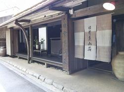 image/2013-06-21T23:29:18-4.JPG