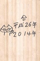 image/2014-02-01T01:22:38-1.JPG