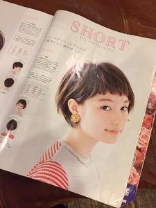 image/2014-10-08T19_58_19-1.JPG