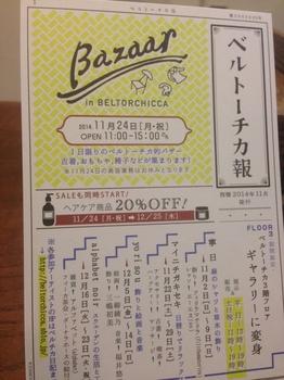 image/2014-11-13T10_56_22-1.jpg