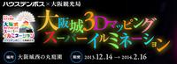 スクリーンショット(2014-02-02 18.40.47).png