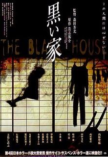 blackhouse01.jpg